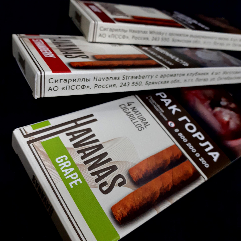 Сигареты ростов опт омск сигареты оптом